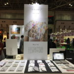 """""""The 84th TOKYO INTERNATIONAL Gift Show""""01"""