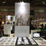 """The 84th TOKYO INTERNATIONALL Gift Show""01"