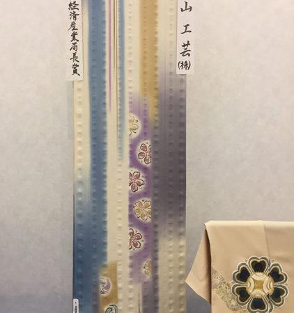 近畿経済産業局長賞受賞_01