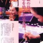 Magazines_17