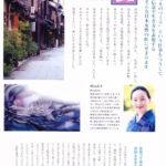 Magazines_18