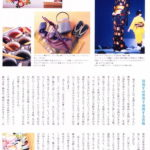 Magazines_20