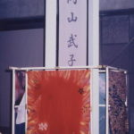 京都きものコレクション第一回_12