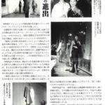 Magazines_05
