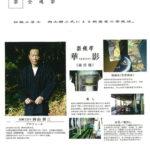 Magazines_08
