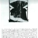 Magazines_13