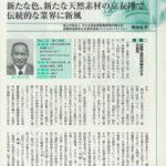 Magazines_21