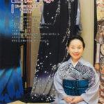 Magazines_23