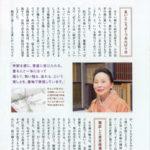 Magazines_24